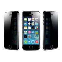 Стекло защитное для Apple iPhone 5S